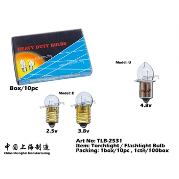 TLB-2531 Torchlight / Flashlight Bulb