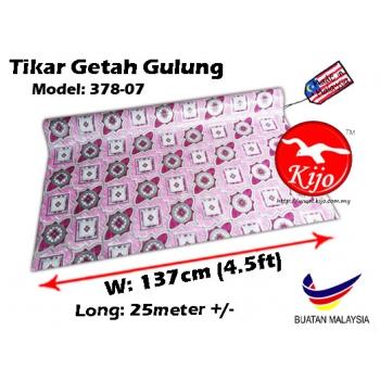 Tikar Getah Gulung / PVC Carpet Roll / Alas Meja Khemah Plastik 1620 378-07