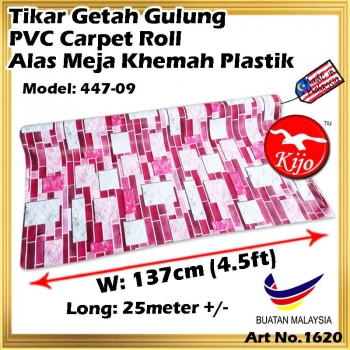 Tikar Getah Gulung / PVC Carpet Roll / Alas Meja Khemah Plastik 1620 447-09