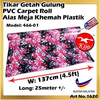 Tikar Getah Gulung / PVC Carpet Roll / Alas Meja Khemah Plastik 1620 466-01