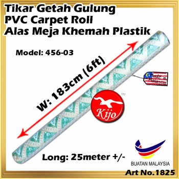 Tikar Getah Gulung / PVC Carpet Roll / Alas Meja Khemah Plastik 1825 456-03