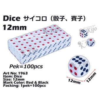 1963 Dice - 12mm