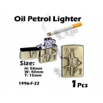 1996-F-22 Gold Oil Petrol Lighter