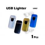 1997 USB Lighter - Silver