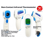 2056 BLIR-3 Non-Contact Infrared Thermometer / IR Thermometer