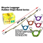 2168 Bicycle Luggage Rubber Rope Band