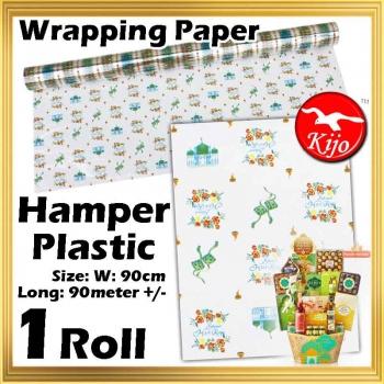 7530 Wrapping Paper Transparent Selamat Hari Raya Hamper Plastic Roll