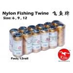 7699 Nylon Fishing Twine