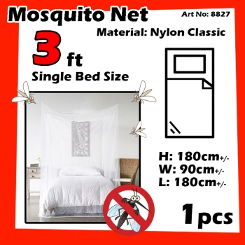 8827 Mosquito Net 3ft / Kaki / Single