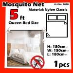 8828 Mosquito Net 5ft / Kaki / Queen