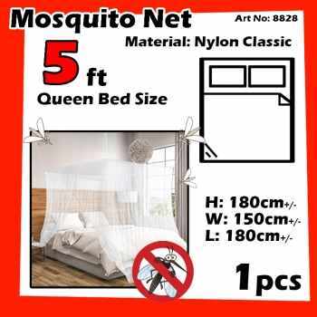 8828 Mosquito Net 5ft / Kaki / Queen