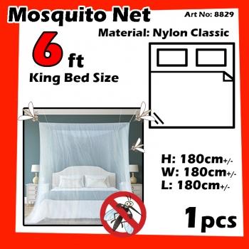 8829 Mosquito Net 6ft / Kaki / King