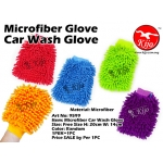 9599 Microfiber Car Wash Glove