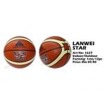 1627 LANWEI Star Basketball