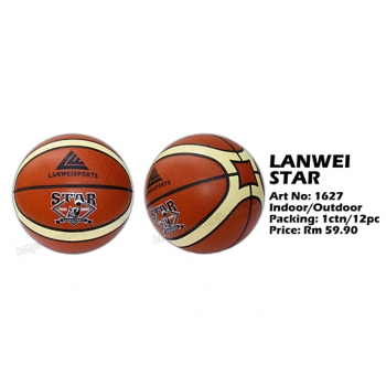 1627 LANWEI Star Basketball