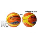 1809 Lenwave LW-0735 Basketball