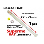 Superme 30'' Softball Bat Baseball Bat