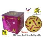 211 Gajahmas Women Sepaktakraw Ball