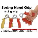 Spring Hand Grip