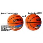 7438 SUPA 7 Basketball
