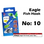 7943 Eagle Fish Hook No: 10