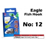 7943 Eagle Fish Hook No: 12