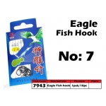 7943 Eagle Fish Hook No: 7