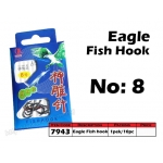 7943 Eagle Fish Hook No: 8