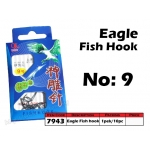 7943 Eagle Fish Hook No: 9