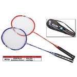 8773 KIJO Nano Badminton Racket