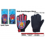 9204 Kids Goal-Keeper Glove