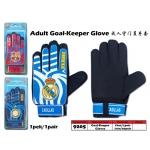 Goal-Keeper Glove