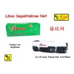 LS-15 Libas Takraw Net