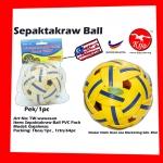Tw-wawasan Gajahmas Sepak Takraw Ball PVC Pack
