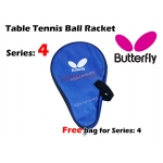 Butterfly TBC-401 Table Tennis Ball Racket