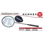 Yonekura Badminton Racket