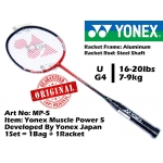 MP-5 Yonex Muscle Power 5