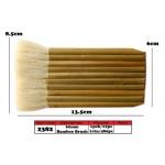 2382 60mm Bamboo Brush