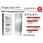 6504 70x100cm OPP Transparent Wrapper Paper