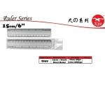 8059 15cm/6inch Steel Ruler
