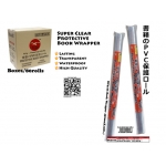BC9166 KIJO Book Cover Super Clear Protective Book Wrapper