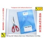 KIJO BC7780 Self-Adhesive Book Cover (340mmX1meter)