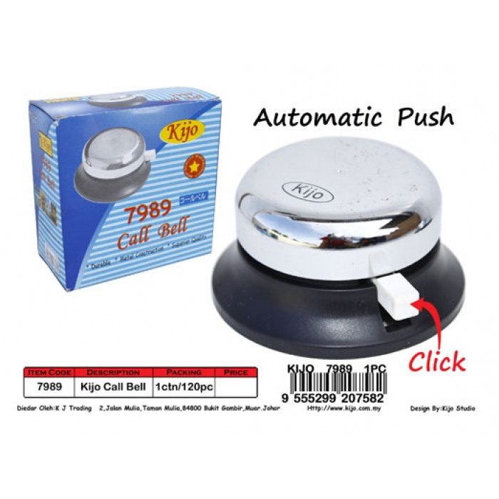 KIJO 7989 Automatic Call Bell