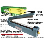 8805 KIJO PFS-400 40cm Impulse Sealer (Pvc Cover)