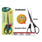 8810 20cm Aodemei Scissors