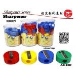 6457 Pencil Sharpener
