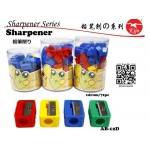6457A Pencil Sharpener