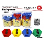 6717 Pencil Sharpener