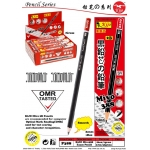 KIJO Mivo 388 2B Exam Pencil