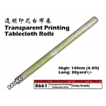 8661-8804-C Kijo Printing Tablecloth Roll